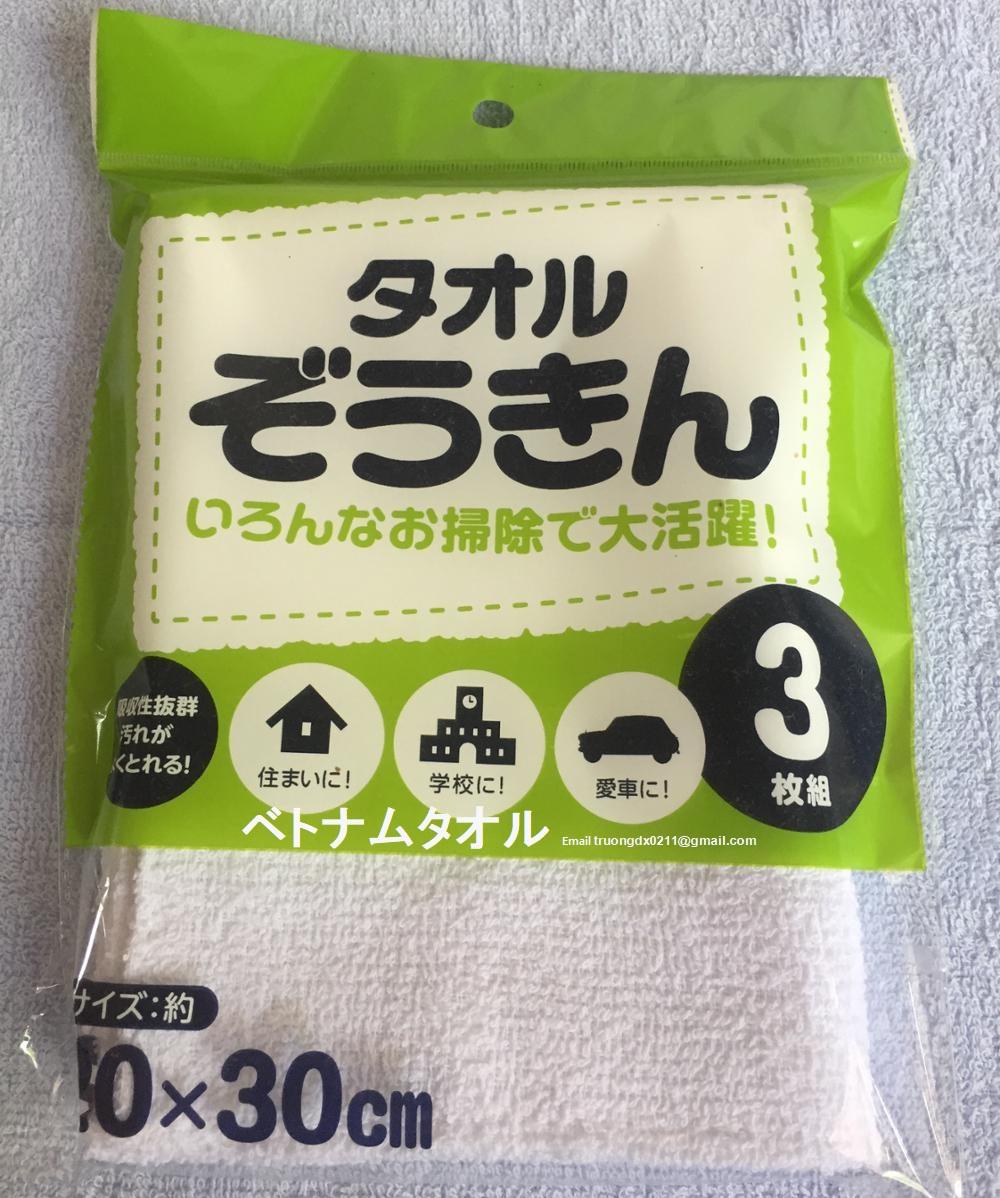 Khăn xuất Nhật